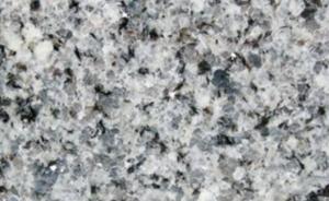 2cm Azul Platino Granite Slab